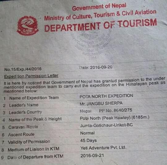 Le permis officiel !